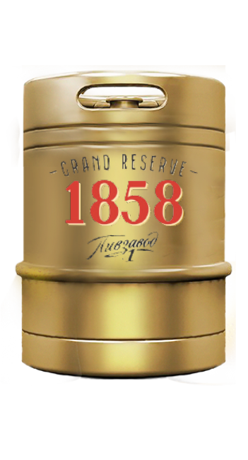 1858 Grand Reserve Богемское